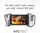 Get Your Hands on HTC HD2 In Tata DOCOMO Dive In Stores