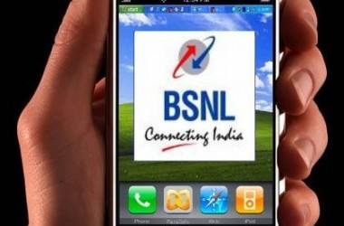 BSNL Introduces 3G Services In Nashik