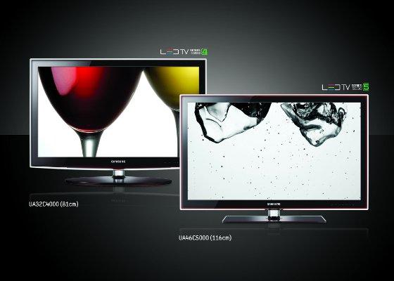 Samsung LED TV India