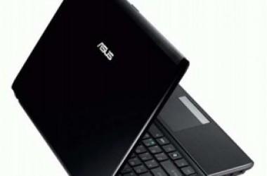 Asus U31 Ultrathin Notebook – Coming Soon in Europe