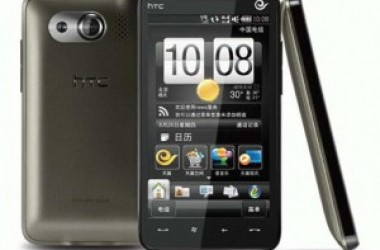 HTC T9199 Oboe Launched in China
