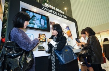 Samsung Galaxy Tab 600,000 Units Sold – Reach Million by the End of 2010