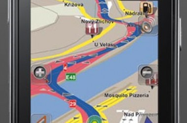 How To Speed Up GPS In Samsung S5620 Monte