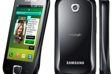 Samsung Galaxy 3 Vs HTC Wildfire Android Smartphones Knockout