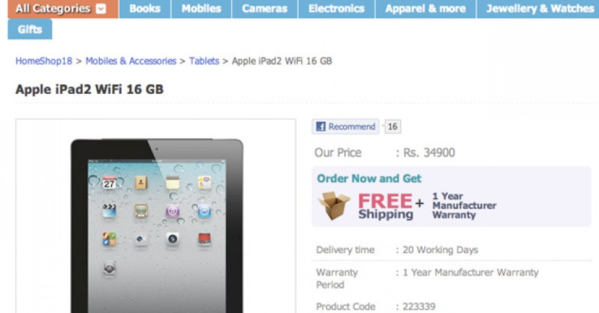 Apple iPad 2 in India Available – Price and Specification