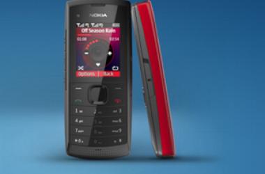 Best 5 Music Phones Under Rs 5,000 To Buy In 2012 [Budget Phones]