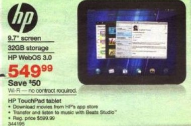 Last Chance For HP Touchpad Tonight!