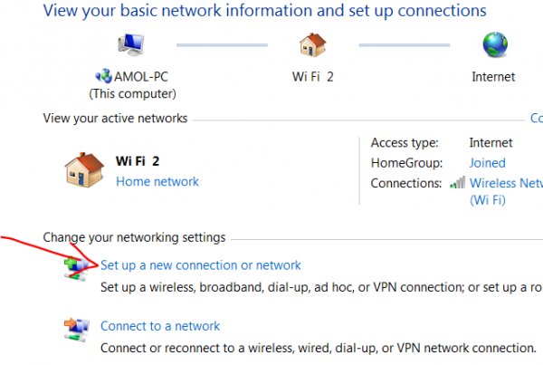 Wi Fi Place Without A Router e1327168511968