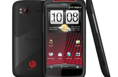 HTC Sensation XE Gets Android 4.0 ICS Update!