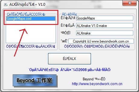 How to Convert or Make COD to ALX for BlackBerry Smartphones [Convert COD to ALX] - 1