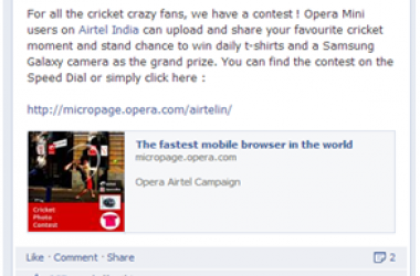 Cricket Photo Contest By Airtel And Opera Software Announced!