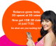 Reliance Communications 3G Data Rates Dropped By 50%- 1GB 3G at Rs.123!