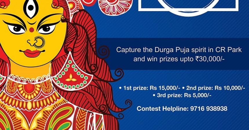 Aircel Announces Durga Puja Photography Contest