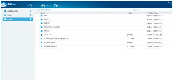 multcloud-cloud-data-management-5