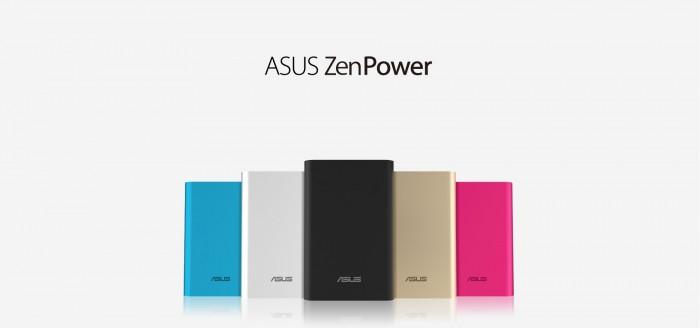ASUS-Zenpower-powerbank