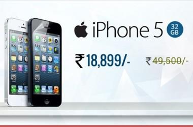 GreenDust iPhone 5 Flash Sale Starts at Just Rs.18999!