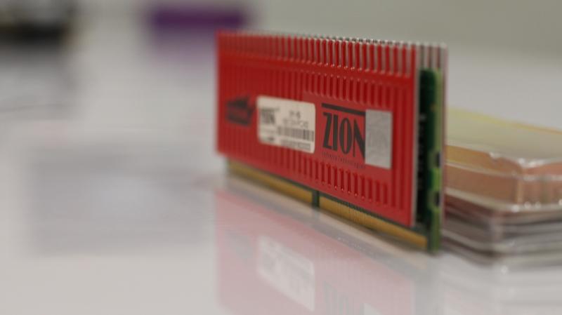 Heatsink Design of Zion RAM