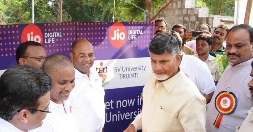 CM Chandra Babu Naidu Launches 'JioNet' High Speed Wi-Fi In SVU Campus