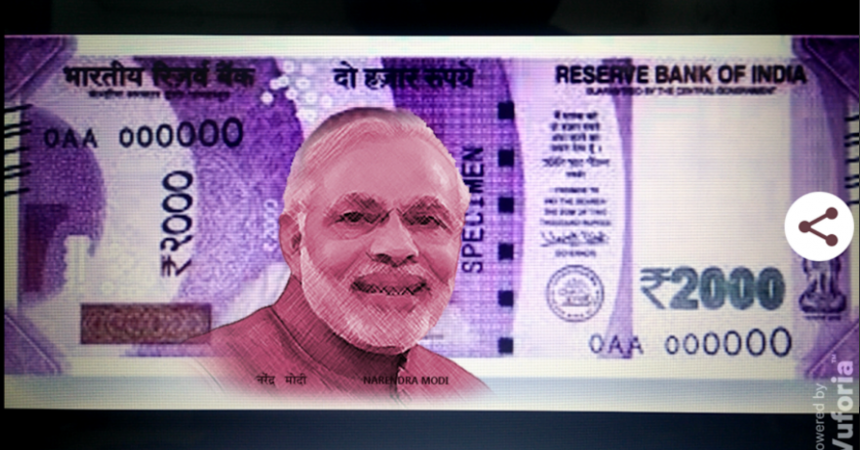 Modi Note Magic Android App: Fun Way To Support Demonetization!