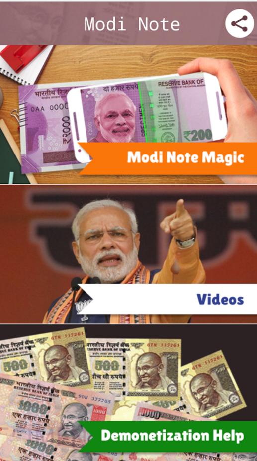 mod-ki-note-modi-note-magic-app