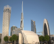 Smart Cities Council And Western Digital Lead the Dialog on the Need of Surveillance