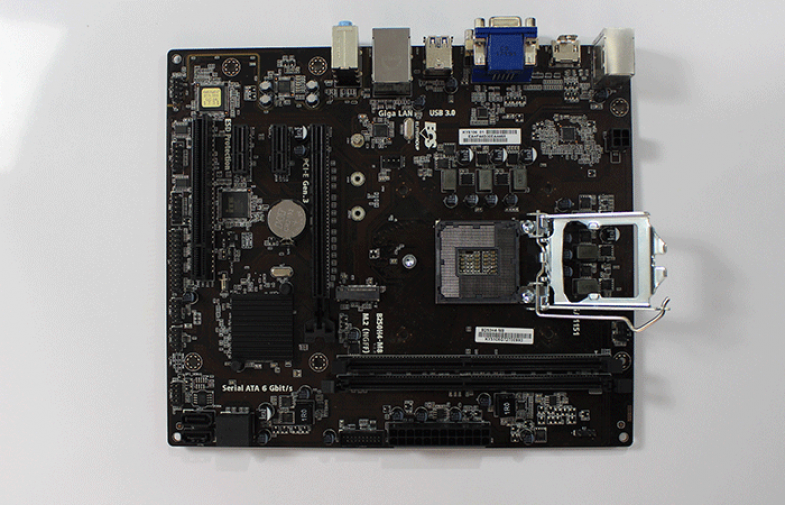 ECSB250H4-M8 Motherboard Review