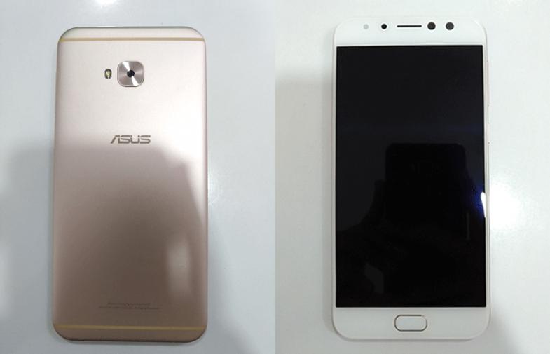 Asus Zenfone 4 Selfie Pro ZD552KL Review!