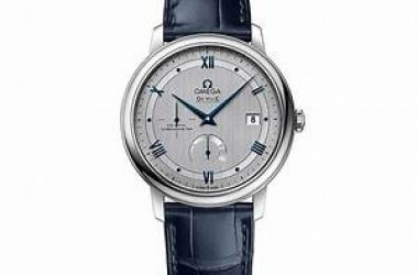 You Can Feel Something Special and Impressive after Wearing the Omega De Ville