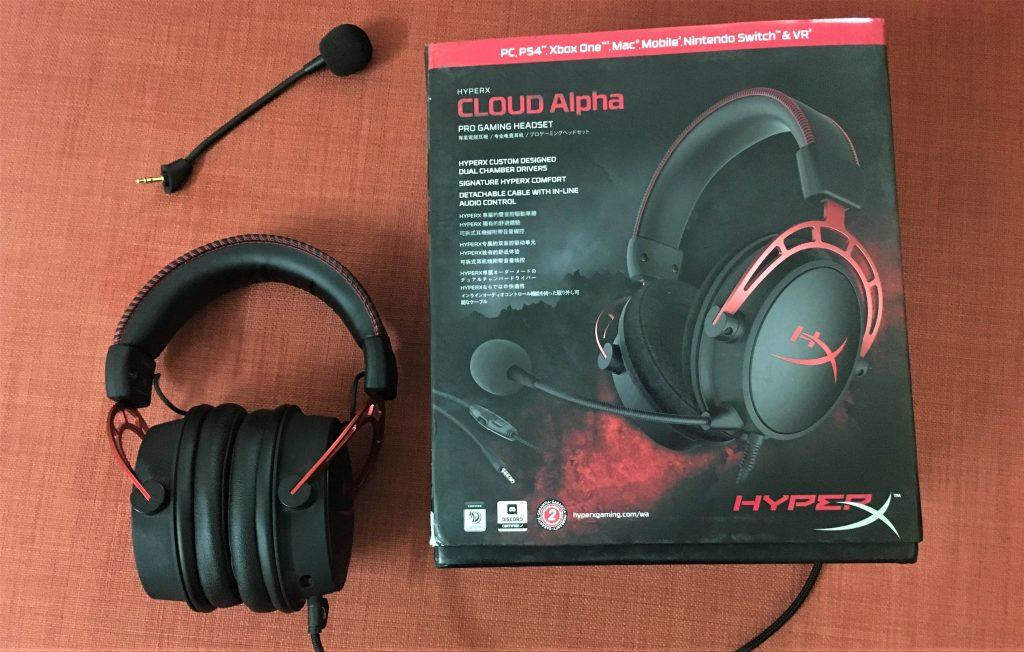 HyperX Cloud Alpha Pro Gaming Headset 2