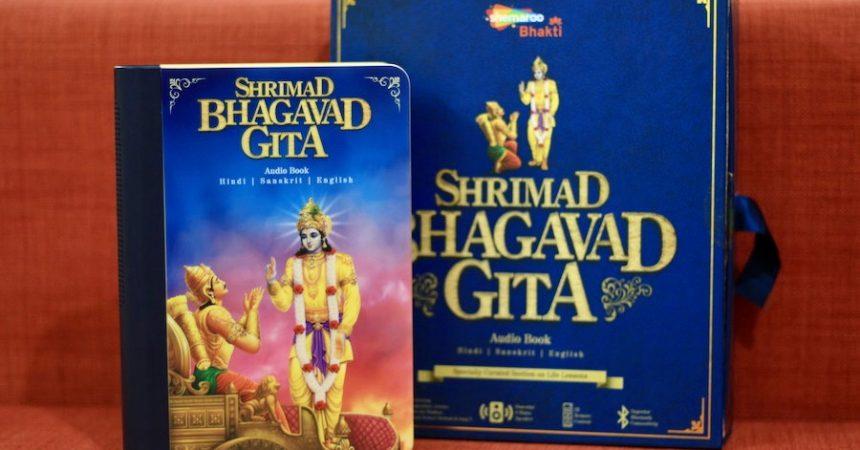 Srimad Bhagwad Gita Review – Shemaroo Bhakti Series Bluetooth Speaker
