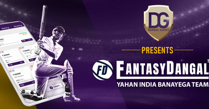 Dangal Games Forays into Fantasy Gaming Introduces 'FantasyDangal'