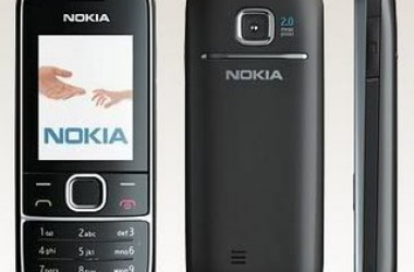 Nokia 2700 Classic Review – Features & Specification (Best Gift)