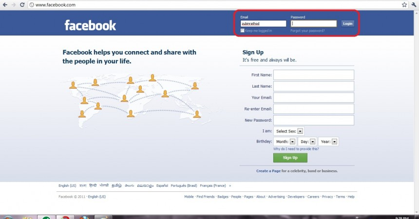 How to get a Facebook Username [Tutorial]