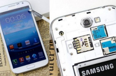 Samsung Galaxy Note II With Dual SIM?