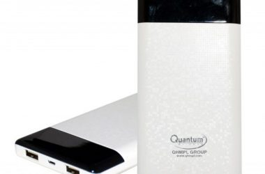 Quantum Hi – Tech launches its 'Slim Power Bank' – QHM 10KP priced at Rs. 1899/-